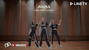 [#AR3NA] ONE STEP CLOSER  Episode 1 : The Beginning