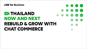 THAILAND NOW AND NEXT: REBUILD & GROW WITH CHAT COMMERCE [DAY3]