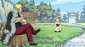 Fairy Tail   EP.169