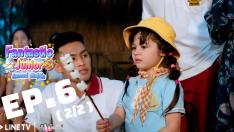 Fantastic Junior อัศจรรย์พันธุ์เล็ก | EP.6 [2/2] ตอนจบ