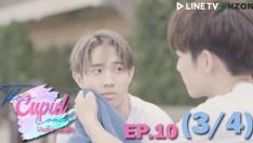 The Cupid Coach โค้ชลับสลับรัก | EP.10 [3/4]