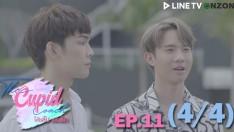 The Cupid Coach โค้ชลับสลับรัก | EP.11 [4/4]