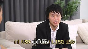 กำเนิดธุรกิจเปลี่ยนโลกพันล้าน Bitcoin สู่ Bitkub !! | Money Matters