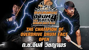 Overdrive Live - The Champion Of Overdrive Drum Fact 4  ด.ช.จีนส์ วิชญาพร