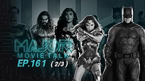 \'แฟน Justice League อยากดู SnyderVerse ต่อ พาลถล่มคำวิจารณ์ - Major Movie Talk   EP.161 [2\/3]