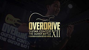 OVERDRIVE GUITAR CONTEST 12