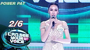 I Can See Your Voice -TH | EP.270 | POWER PAT | 28 เม.ย. 64 [2\/6]