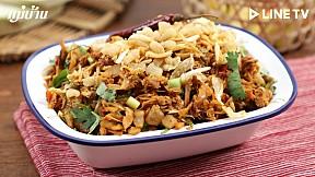 แจกสูตร 'คั่วขนุน' เมนูอาหารพื้นบ้าน หากินยาก แต่วิธีทำง๊ายง่าย จัดเสิร์ฟพร้อมข้าวสวยอร่อยเข้ากันสุด ๆ