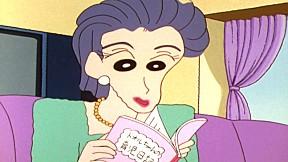 ชินจังจอมแก่น | EP.540 ตอน สมุดโน้ตแห่งความลับของคาซามะคุง