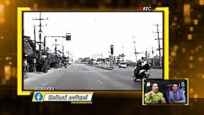 กล้องส่องฮา | EP.17 | 1 พ.ค. 64  [1\/4]