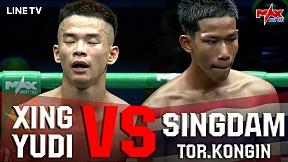 XING YUDI VS SINGDAM TOR.KONGIN I MAX MUAY THAI - FULLFIGHT