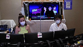 หลอนบนดาดฟ้าโรงพยาบาล - EFM อังคารคลุมโปง [Highlight]