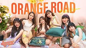 Summer Breeze - Orange Road [BOSSA VERSION]