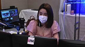 สวดมนต์ไล่ผี - EFM อังคารคลุมโปง [Highlight]