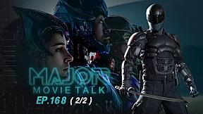 โครงการรวมจักรวาล Hasbro คืบหน้าแค่ไหน? - Major Movie Talk | EP.168 [2\/2]
