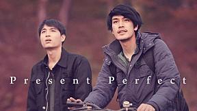 Present Perfect [3\/5]