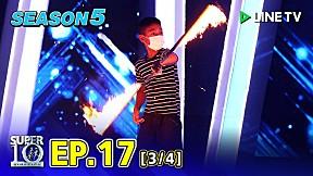 SUPER 10 อัจฉริยะพันธุ์จิ๋ว SEASON 5   EP.17 [3\/4]