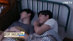 ผมขอนอนบนเตียงด้วยคนนะครับพี่ | HIGHLIGHT EP.6 | Top Secret Together The Series ได้ครับพี่ดีครับน้อง