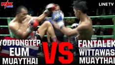 เดือด! ปะทะ! เดือด! ไฟว้กันยับ! ที่สุดของมวยไทย 3 ยก I Muay Thai Fighter