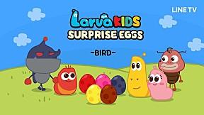 [Surprise Egg Series] Larva KIDS | EP.9 | BIRD