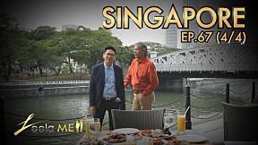 Leela Me I EP.67 ท่องเที่ยวประเทศ สิงคโปร์ [4\/4]