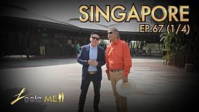Leela Me I EP.67 ท่องเที่ยวประเทศ สิงคโปร์ [1\/4]