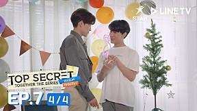 Top Secret Together The Series ได้ครับพี่ดีครับน้อง | EP.7 [4\/4]