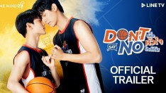 【OFFICIAL TRAILER】 Don't Say No The Series เมื่อหัวใจใกล้กัน