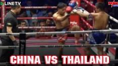 CHINA VS THAILAND  I  กี้ ฮิม VS รุ่งแสนชัย กิตติศักดิ์มวยไทย