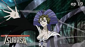 Tsubasa RESERVoir CHRoNiCLE | season 2 EP.19