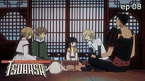 Tsubasa RESERVoir CHRoNiCLE | season 1 EP.8