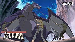 Tsubasa RESERVoir CHRoNiCLE   season 2 EP.4