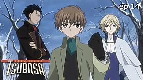Tsubasa RESERVoir CHRoNiCLE | season 1 EP.14
