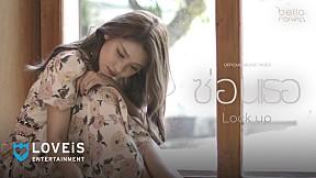 Bella Raiwin - ซ่อนเธอ (Lock Up) [Official MV]
