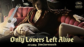 Only Lovers Left Alive แวมไพร์อันเดอร์กราวนด์ [4\/5]