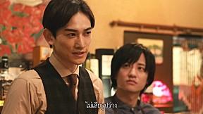 Three Star Bar in Nishi Ogikubo | EP.5