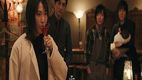 Three Star Bar in Nishi Ogikubo | EP.2
