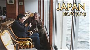 Leela Me I EP.70 ท่องเที่ยวประเทศ ญี่ปุ่น [3\/4]