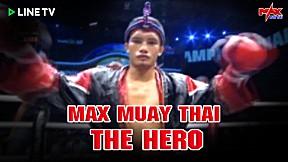 THE HERO ปะทะเดือด โหดจัดใส่ไม่ยั้ง!! - MAX MUAY THAI