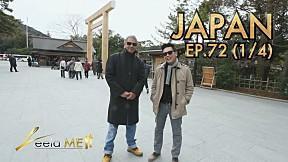 Leela Me I EP.72 ท่องเที่ยวประเทศ ญี่ปุ่น [1\/4]