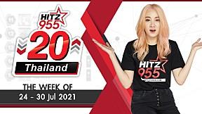 HITZ 20 Thailand Weekly Update   01-08-2021