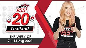 HITZ 20 Thailand Weekly Update   15-08-2021
