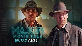 Indiana Jones 5 หรือหนังจะลดอายุ Harrison Ford - Major Movie Talk | EP.172 [2\/3]