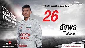 Motorsport Thailand 2021 | EP.29