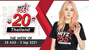 HITZ 20 Thailand Weekly Update | 05-09-2021