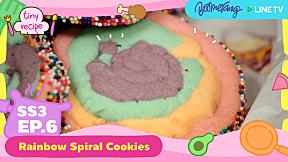Tiny Recipe อาหารจานจิ๋ว |SS.3| EP.6 Rainbow Spiral Cookies