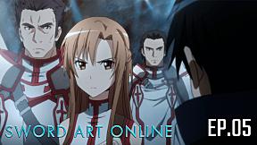 Sword Art Online Season 1   EP.5 ตอน คดีในตัวเมือง