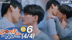 Don't Say No The Series เมื่อหัวใจใกล้กัน | EP.6 [4/4]