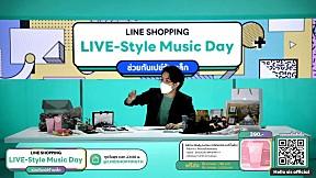 LIVE-Style Music Day สุดมันส์! EP.1