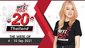 HITZ 20 Thailand Weekly Update | 12-09-2021